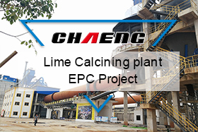 100-1200t/d lime Calcining plant