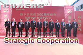 CHAENG's 60th Anniversary Celebration and Strategic Cooperation