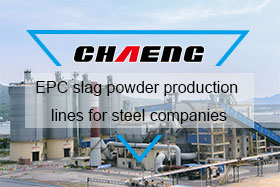 EPC slag powder production lines for steel companies