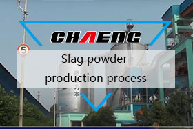 Slag powder production line working process